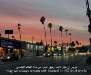aesthetic, islam, and life lesson image
