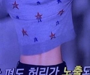waist, lord have mercy, and skinny waist image