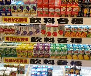 drink, FRUiTS, and 漢字 image