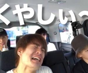 田中樹, sixtones, and 京本大我 image