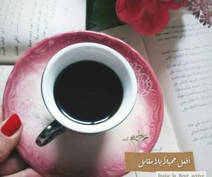 قهوة عربية, كُتُب, and ٌخوَاطِرَ image