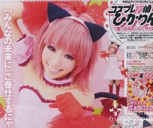anime, cosplay, and Ichigo image