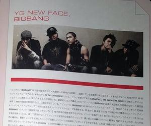 daesung, yg, and debut image