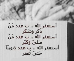 روُح, محبة, and سلام_داخلي image