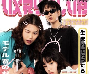 magazine, print, and y2k image