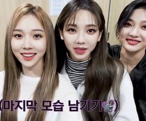karina, kim minjeong, and yoo jimin image