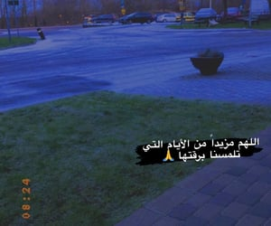 تصويري, شتاءً, and كلمات image