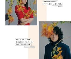 actor, masaki suda, and actress image