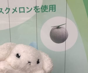 bunny, japanese, and melon image