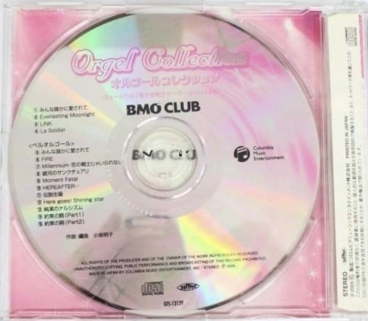 archive, cd, and pink image