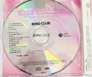 archive, pink, and cd image
