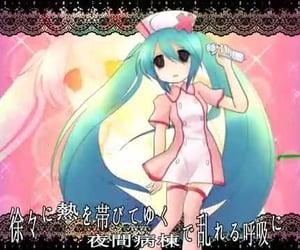 anime, hatsune miku, and maid image