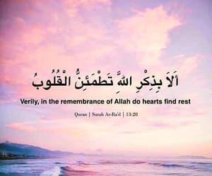 islam, learnquran, and namaz image