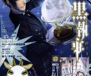anime, demon, and manga image