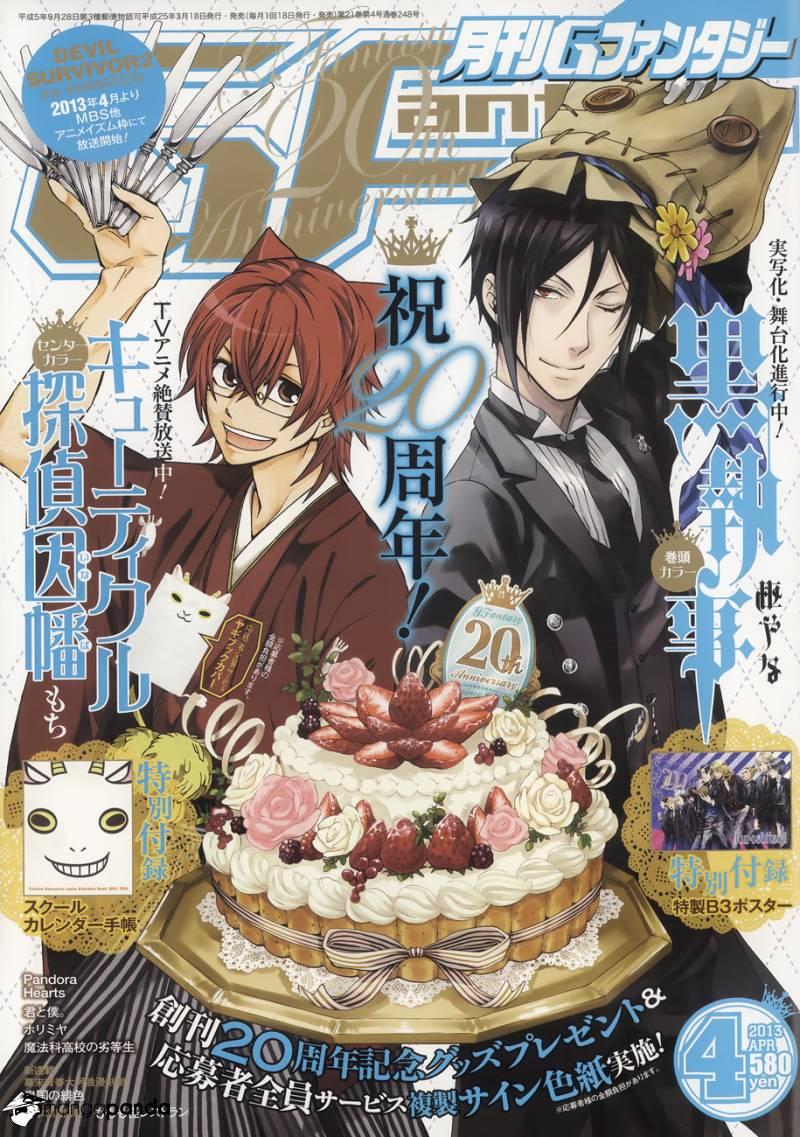 demon, anime, and black butler image