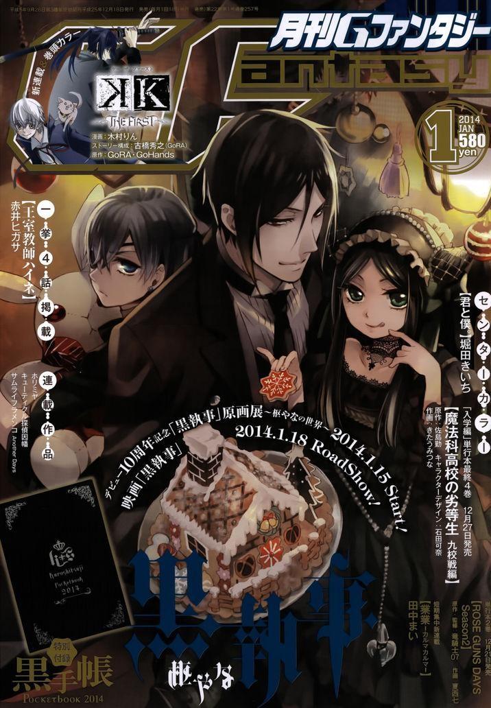 kuroshitsuji, prints, and anime image