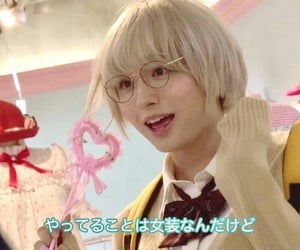 pink, hey say jump, and jpop image