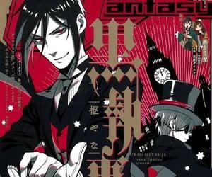 black butler manga prints