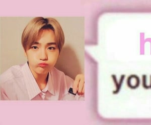archive, headers, and jaehyun image