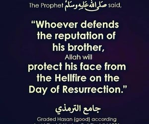 Defend, اسﻻم, and islam image