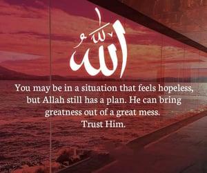 great, islam, and islamic image