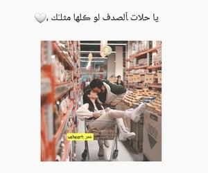 العراق , ضحك مضحك, and عِمٌرٍ image