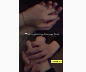عِمٌرٍ, عمر عربي عرب عراقي, and بنات صور رمزيات شباب image