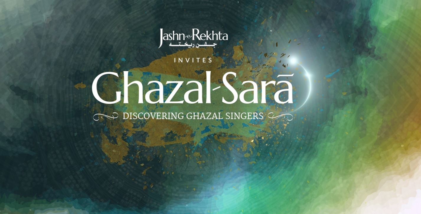 music, ghazal, and music event image