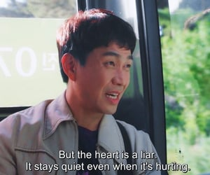 k drama, quotes, and it's okay not to be okay image