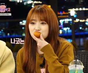 izone, iz*one, and kpop image