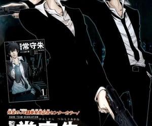 manga, psycho pass, and print image