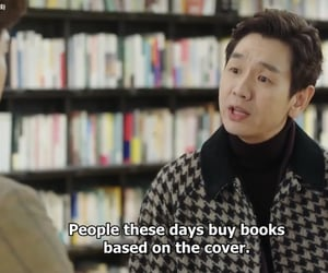 asia, bookworm, and quotes image