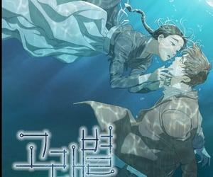 manhwa, anime couple, and whale star image