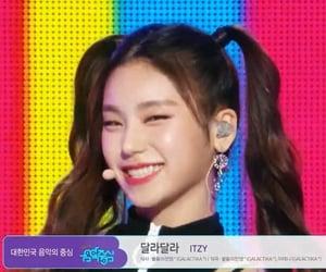 gg, itzy, and hwang yeji image
