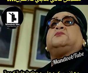 arabian, comedy, and ﻋﺮﺑﻲ image