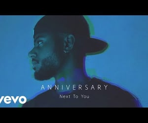 trapsoul, anniversary, and video image