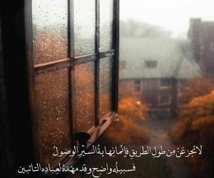 دُعَاءْ, ﺍﻗﺘﺒﺎﺳﺎﺕ, and تصاميمً image