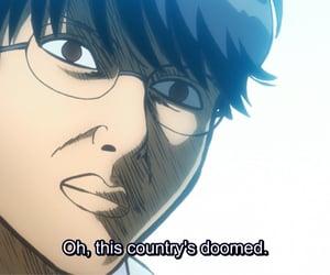 anime, funny, and gintama image