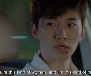 kdrama, 2PM, and kpop image