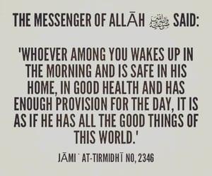 islam, reminder, and jummah image