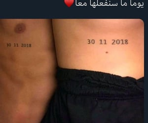 body, dates, and ma pic image