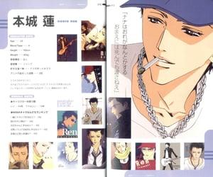 Ai Yazawa, anime, and magazine image
