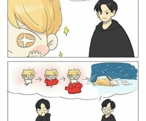exo, korean, and pcy image
