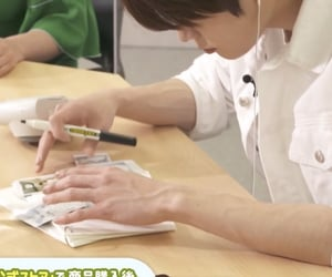 arms, kpop, and veins image