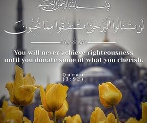 arabic calligraphy, islam quotes, and cherish image