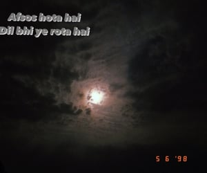 moon, pakistan, and sad image