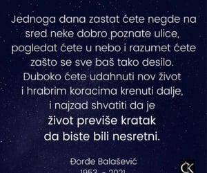 balkan, jugoslavija, and djordje balasevic image