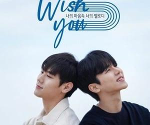 bl, drama, and korean image