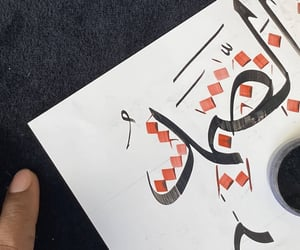learn arabic calligraphy image