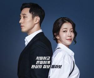 actor, drama, and korea image